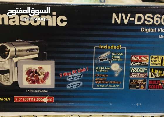 Panasonic NV-60 - camcorder