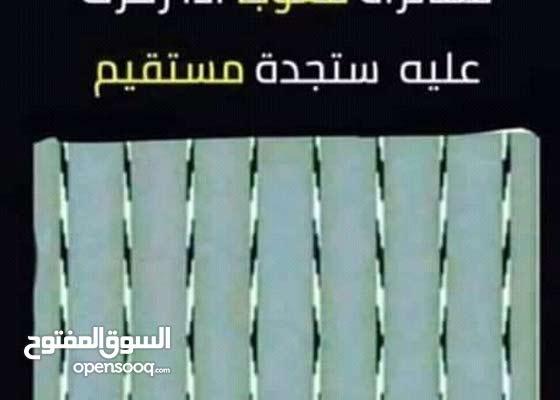 محاسب ومدخل بينات سوداني يبحث عن عمل. في سوبر ماركت او مكتب استقدام.