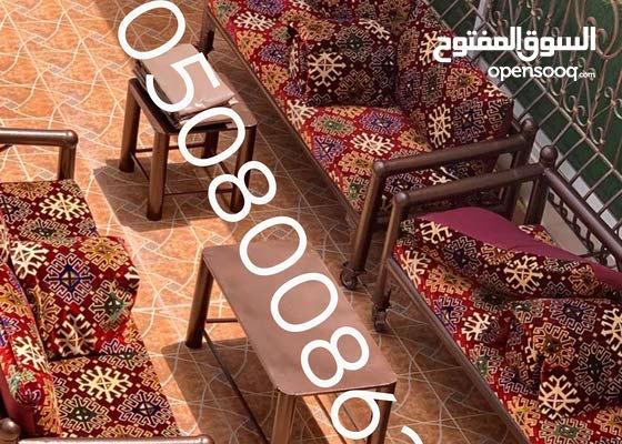 كراسي حديد مراكيزاستراحات خارجية أحواش وجلسات عربيه