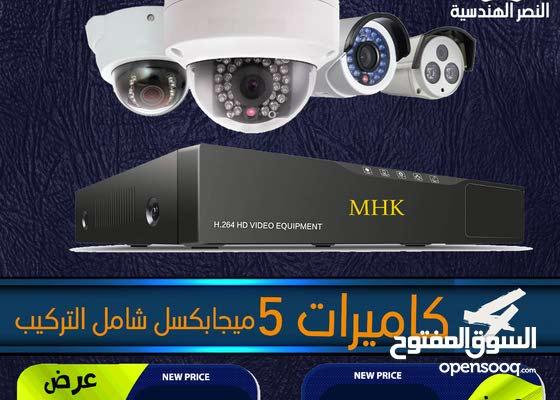 نصر الهندسية  نظام 4 كاميرات مراقبة 5 ميجا بكسل