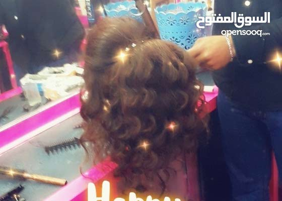 دورة فن التجميل وتصفيف الشعر دورة الحلاقه دورة الخياطه والتطريز للسيدات والرجال
