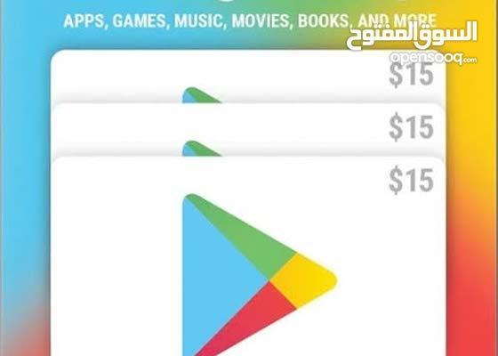 بطاقات غوغل بلاي أمريكي ...