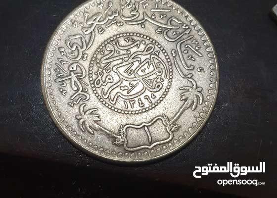 عمله سعوديه قديمه