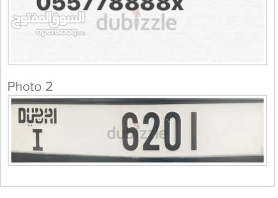 Fancy du numbers and plate number for sale ..