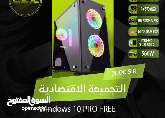 كمبيوتر العاب بسعر ممتاز