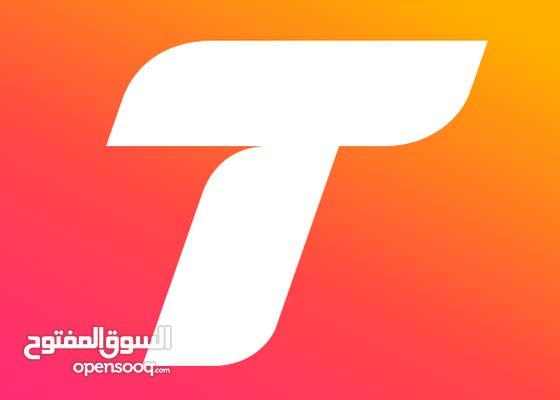 شحن تانجو تانغو tango live أسعار ولا بالخيال في الإمارات