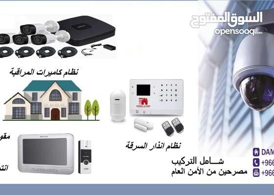 كاميرات مراقبة - اجهزة انذار - مقوي شبكات