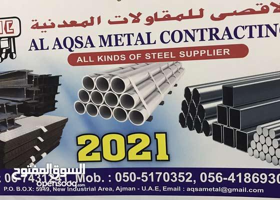 Retailer & Wholesaler of Steel for building materials
