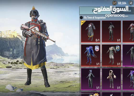 pubg mobile account for sale urgently