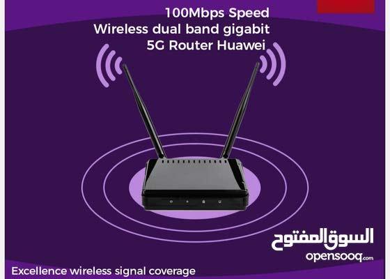 Home GiGa Internet 5G
