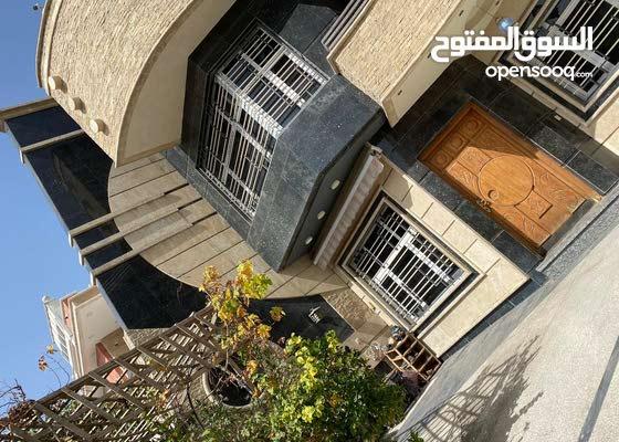 دار 255 اليرموك المربع الذهبي