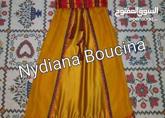 Nydiana Boucina