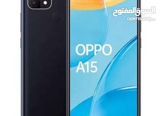 oppo A15 اقرا الوصف