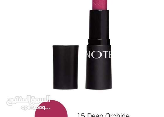 NOTE ULTRA RICH COLOR LIPSTICK - 15 Deep Orchid