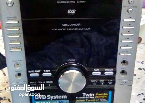 panasonic dvd stereo system