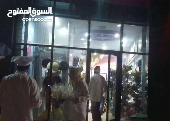 مطعم chez araby للحفلات