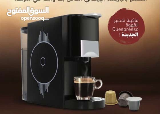 للعشاقين القهوة / منتج الاولى عالمي +ضمان مدى الحياة