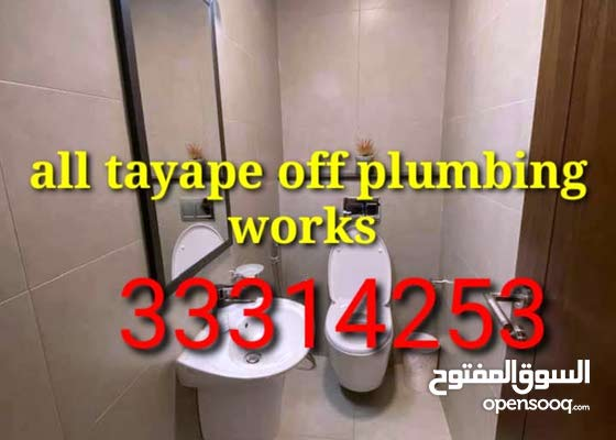 all type of plumbing works and building mantinace all