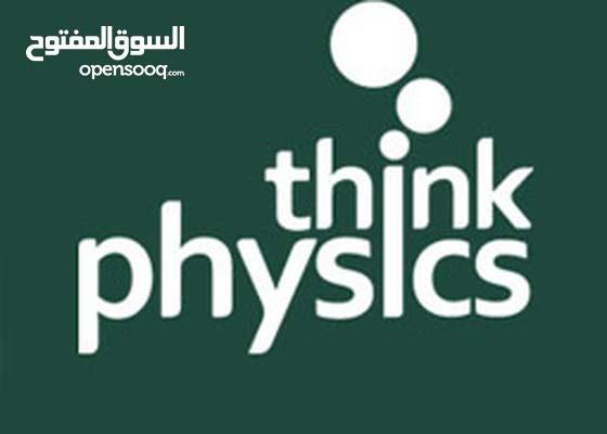 تدريس الفيزياء لطلاب الجامعات