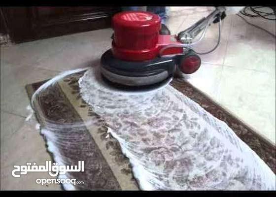 تنظيف المفروشات الكنب مكافحة الحشرات