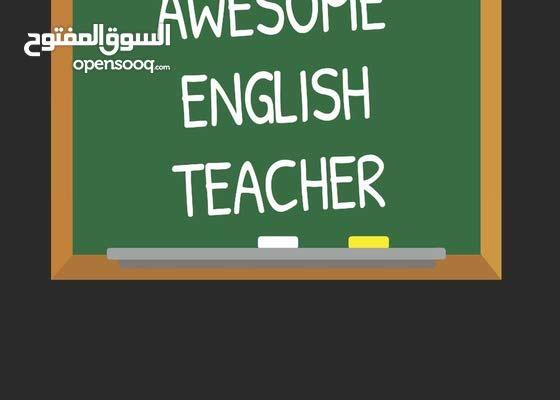 مدرس لغة الانكليزية private English teacher