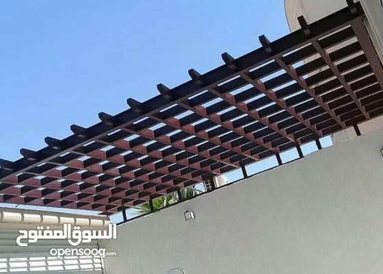 مظلات وسواتر تظليل الرياض