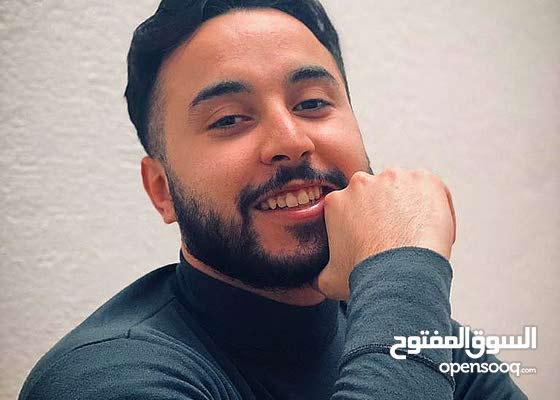 مغربي مساعد ممرض 24 سنة