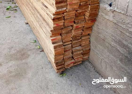 خشب نجارة