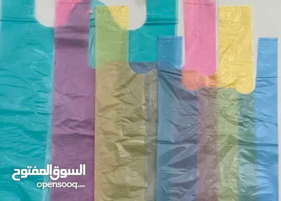 اكياس بلاستيك - اكياس نفايات.    اسعار مميزه