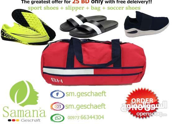 طقم رياضي Sport package 2 shoes 1 slipper 1 bag free delivery
