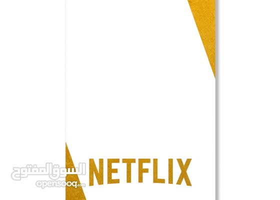 Netflix Accounts - 1 Month 10 riyal only