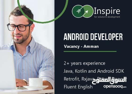 Android Developer: Vacancy in Amman