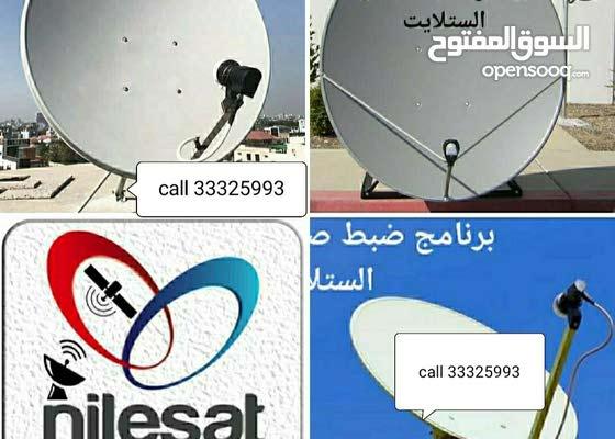 satellite dish instelation and maintenance