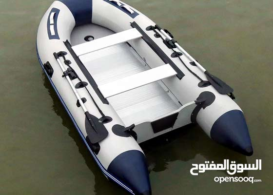 Aluminium Floor 1mm Thickness Zodiac 380cm/12.47ft Inflatable Fishing Boat Dinghy