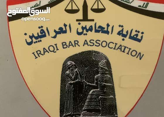 محامي للتوكل في كافة الدعاوي