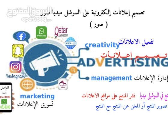 تصميم اعلانات صور
