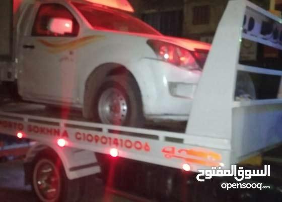 ونش إنقاذ السنخة 01090141006 هانى الخرشي
