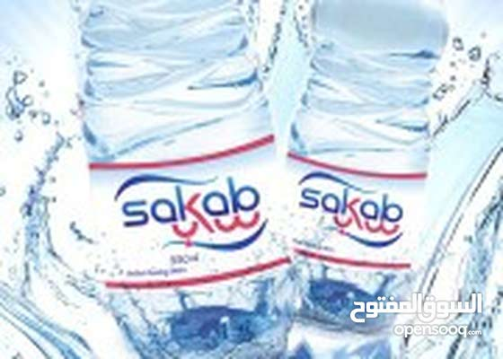 مياه العين مياه هتون مياه سكب 134207730 السوق المفتوح