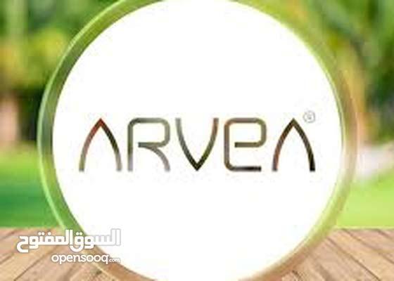 ARVEA  Algérie