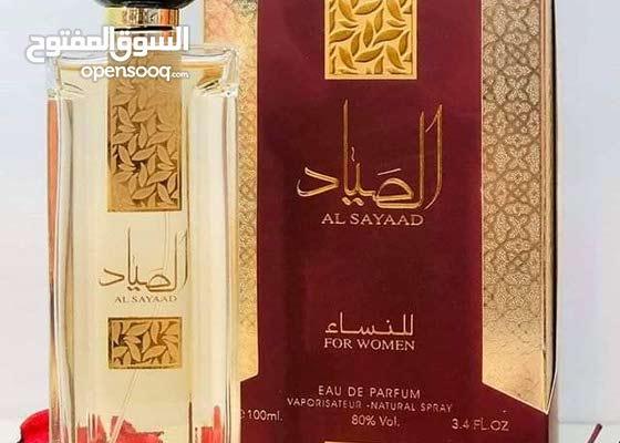 اجمل العطور الخليجية الاصليه