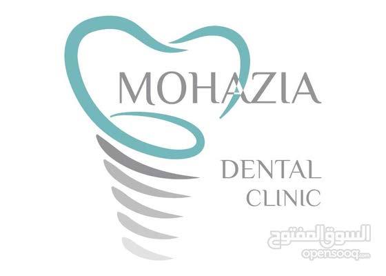 مطلوب مساعدة طبيب أسنان