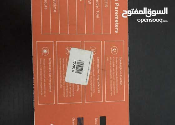 bafel  J5  lon ahmar  USB + memory