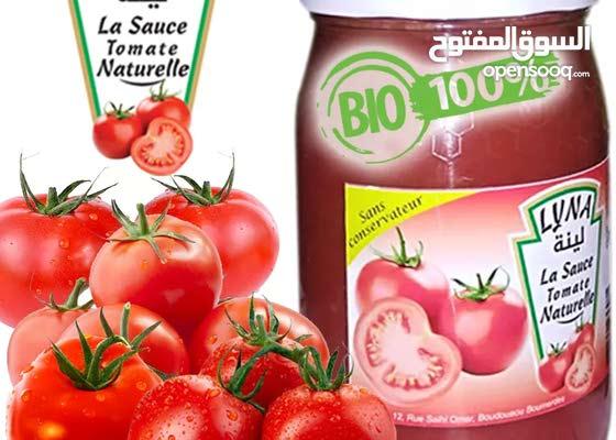 طماطم مصبرة  طبيعية 100 /100