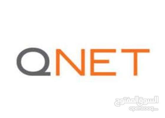 بزنس ألكتروني تحت رعاية شركة QNET