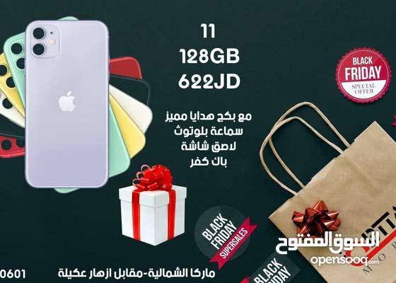 Iphone 11 128 موبايل أبل ايفون 11 عمان ماركا 134770918 السوق المفتوح