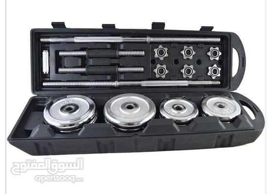 50KG Adjustable Barbell/Dumbbell Set Fitness Equipment