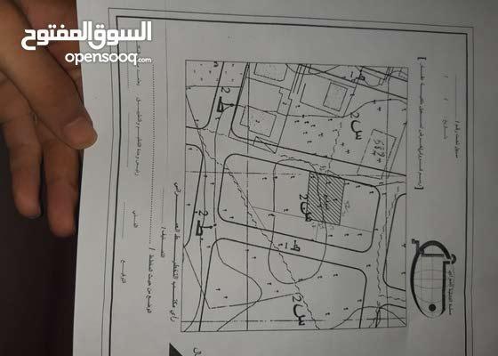 قطعة أرض للبيع بمساحة 848م2