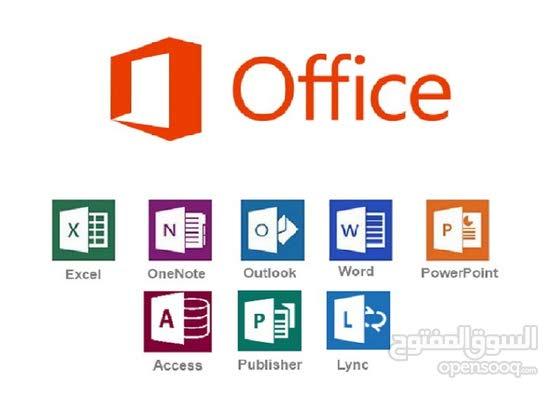 تنزيل جميع تطبيقات مايكروسوفت الأصلي 2010