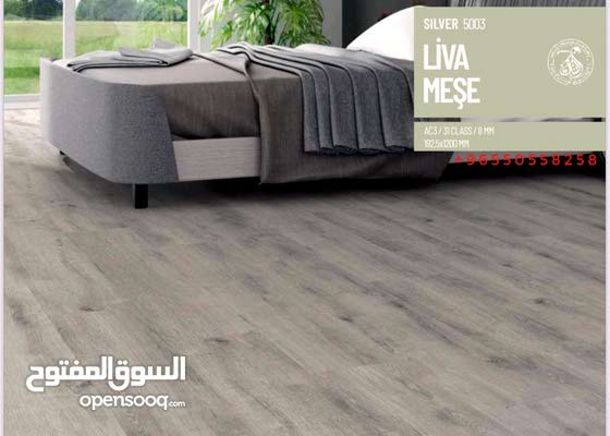 digital wooden floor. parquet