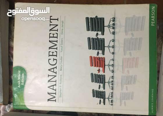 management book arab edition pearson
